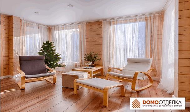 DOMOOTDELKA: качественная отделка деревянного дома