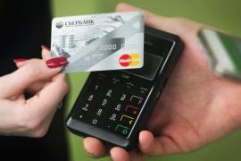 Подключить услугу и принимать оплату картами