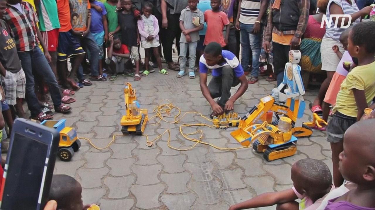 Юный камерунец делает игрушки, чтобы вдохновить обездоленных детей