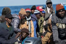 ООН: шестой год подряд в Средиземном море гибнет более 1000 мигрантов