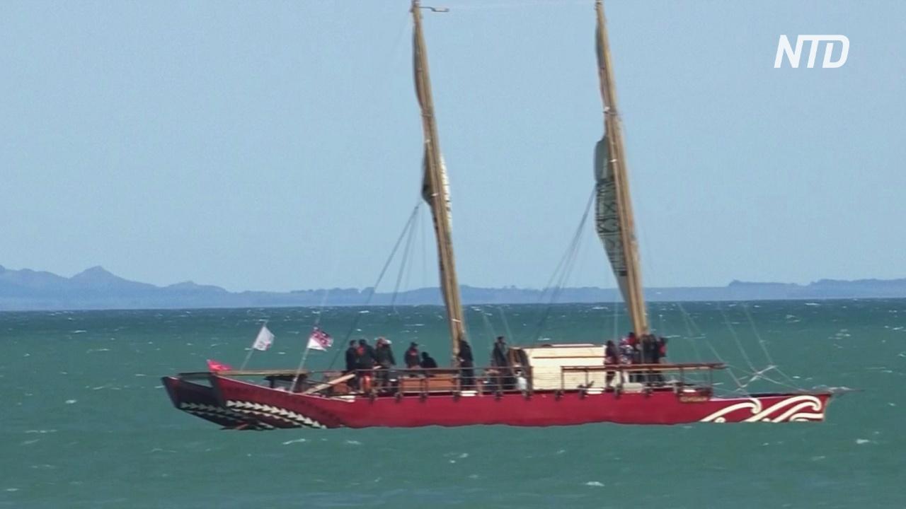 Новая Зеландия празднует 250-летие со дня высадки Джеймса Кука