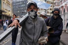 В Эквадоре продолжаются протесты из-за топливной реформы