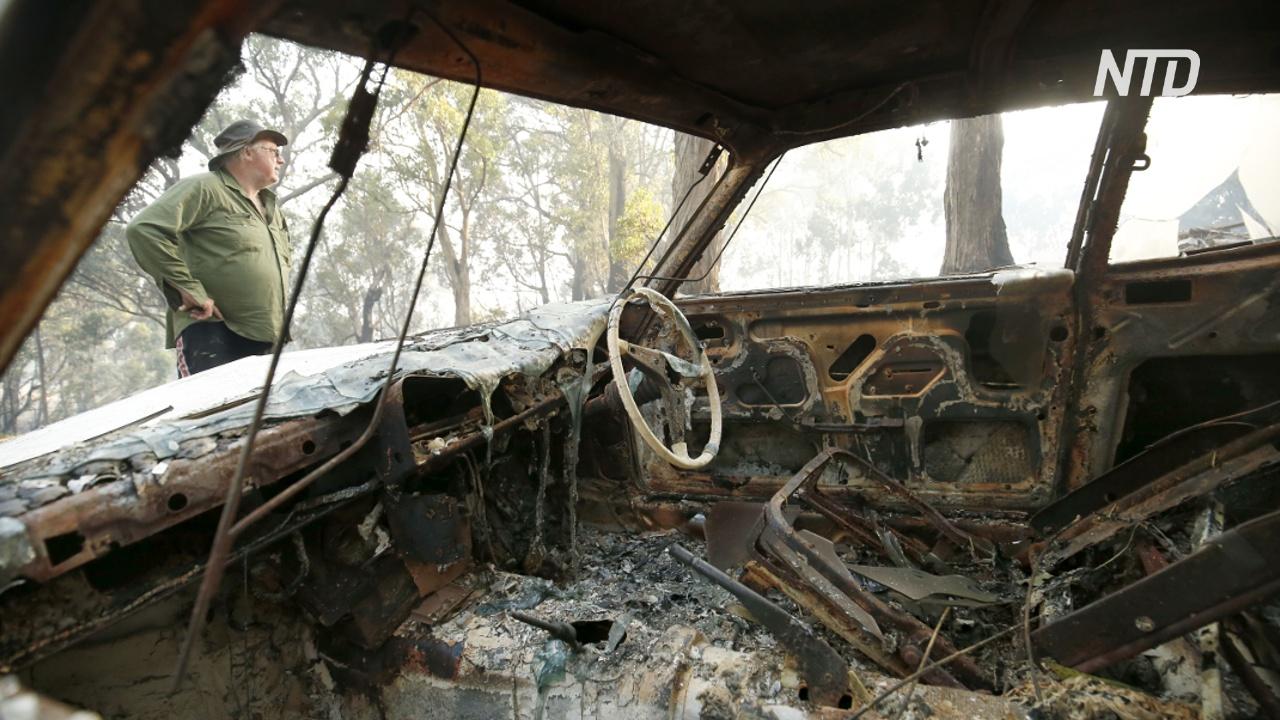 Лесные пожары в Австралии разрушают дома