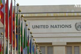 В ООН возникла самая большая нехватка денег за последние десять лет