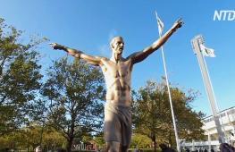 В Мальмё поставили трёхметровую статую футболиста Златана Ибрагимовича