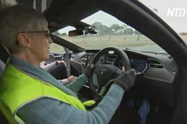 В Австралии проверяют, смогут ли беспилотные авто улучшить жизнь пожилых