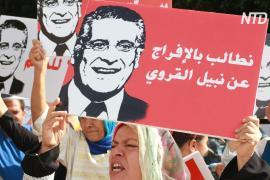 Кандидат в президенты Туниса останется в тюрьме во время голосования