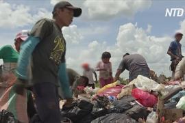 Колумбийские индейцы ищут еду на свалке