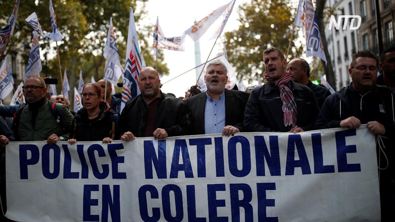 Полиция Франции вышла на «марш гнева» из-за суицидов коллег