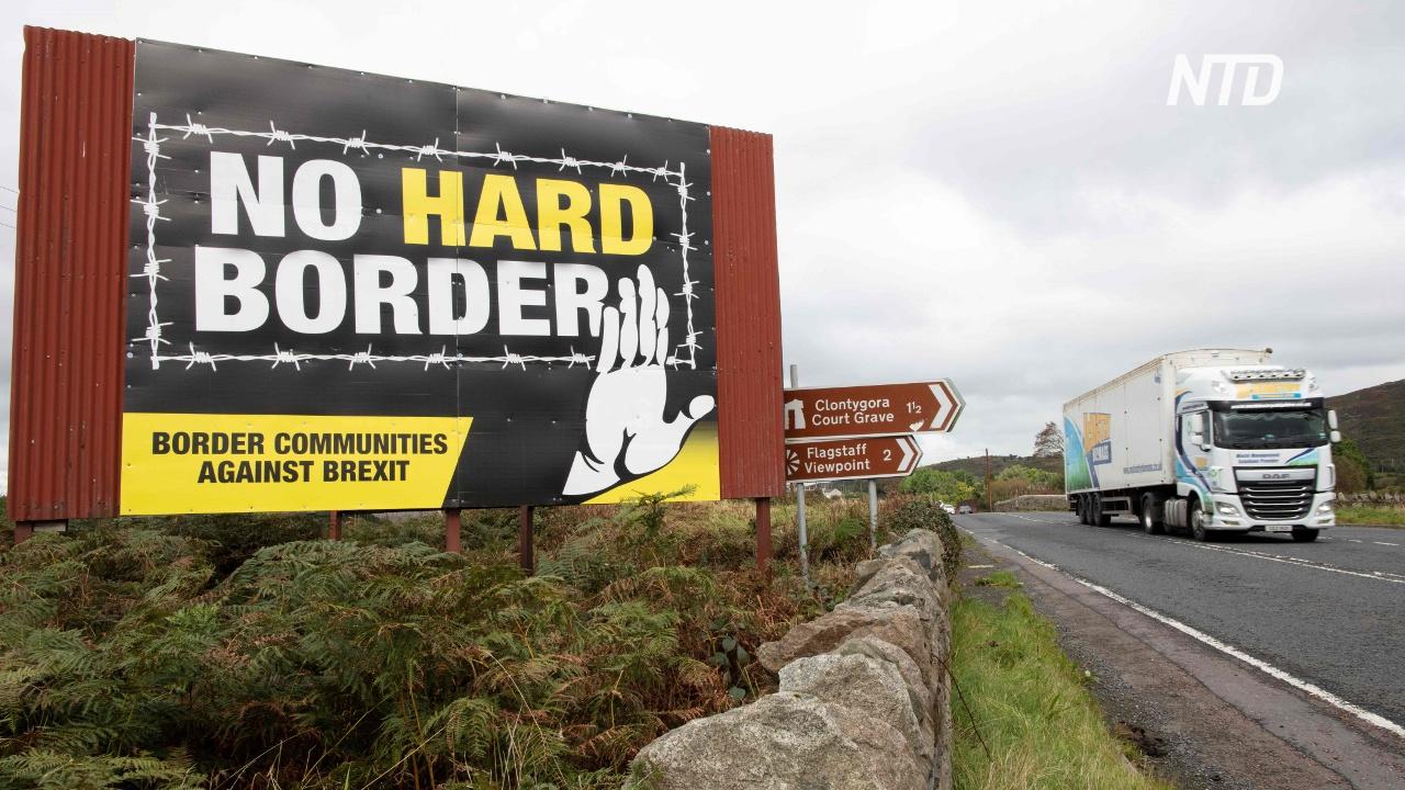 Борис Джонсон готов отказаться от границы с Ирландией ради «брексита»