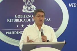 Президент Гондураса отрицает, что его финансировал наркодилер