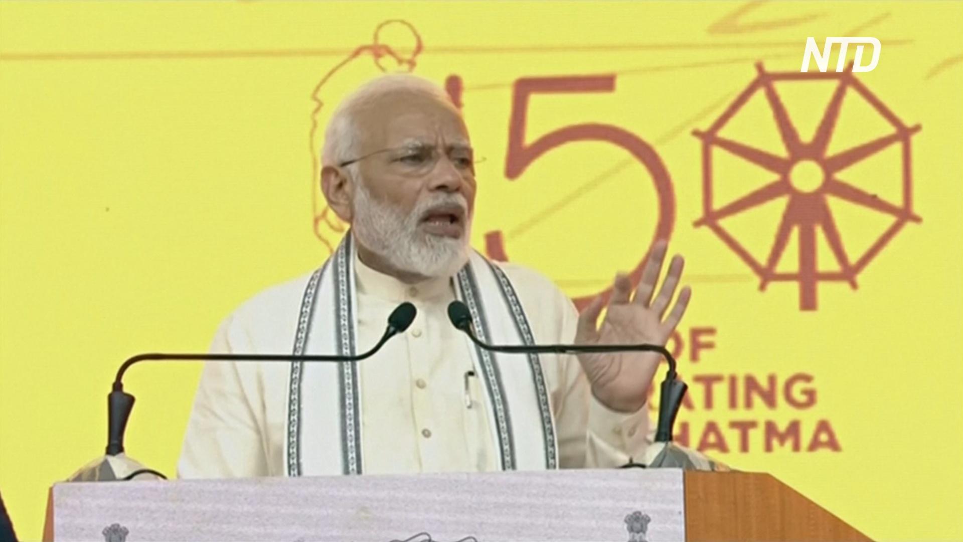 Премьер Индии обещает искоренить одноразовый пластик к 2022 году