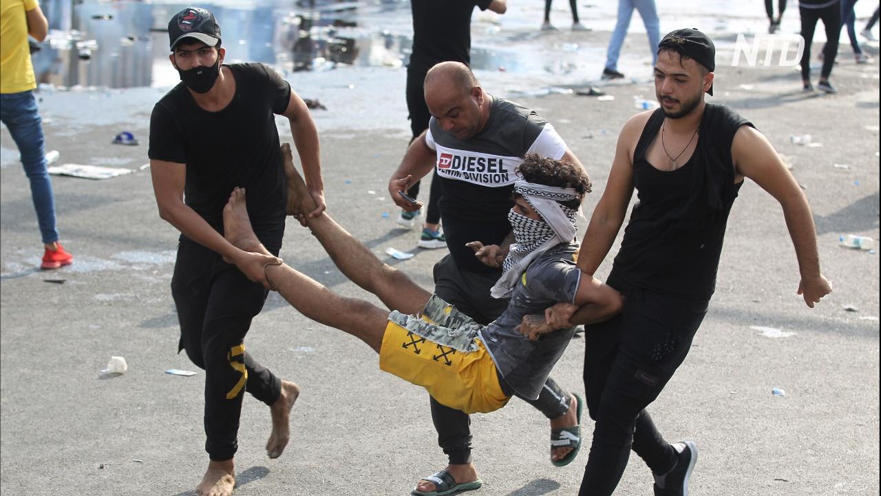 Масштабные протесты в Ираке: 27 погибших, десятки раненых