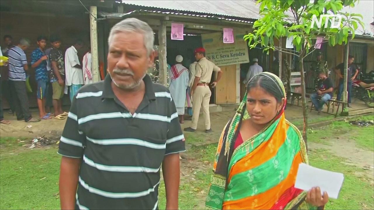ООН призывает Индию не лишать гражданства 2 млн человек из штата Ассам