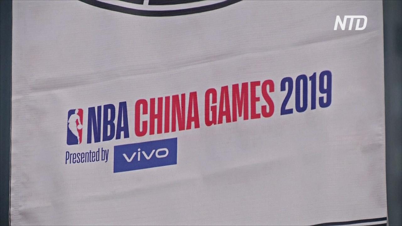 Конфликт из-за твита: почему в Китае не хотят показывать игры НБА