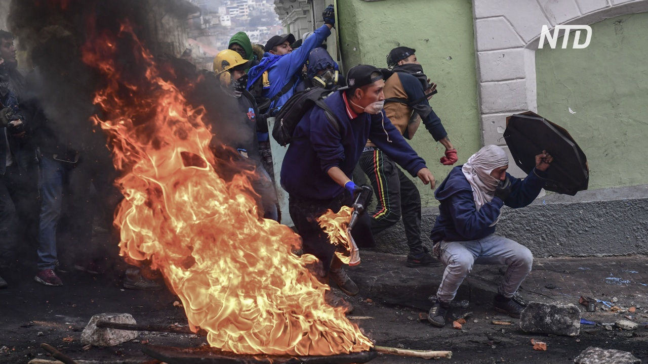 Протестующие в Эквадоре продолжают стычки с полицией