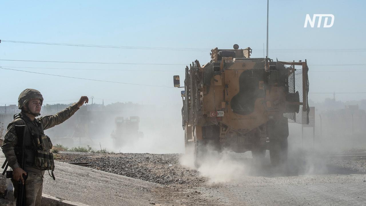 Операция «Источник мира»: Турция начала наземное наступление на курдов в Сирии