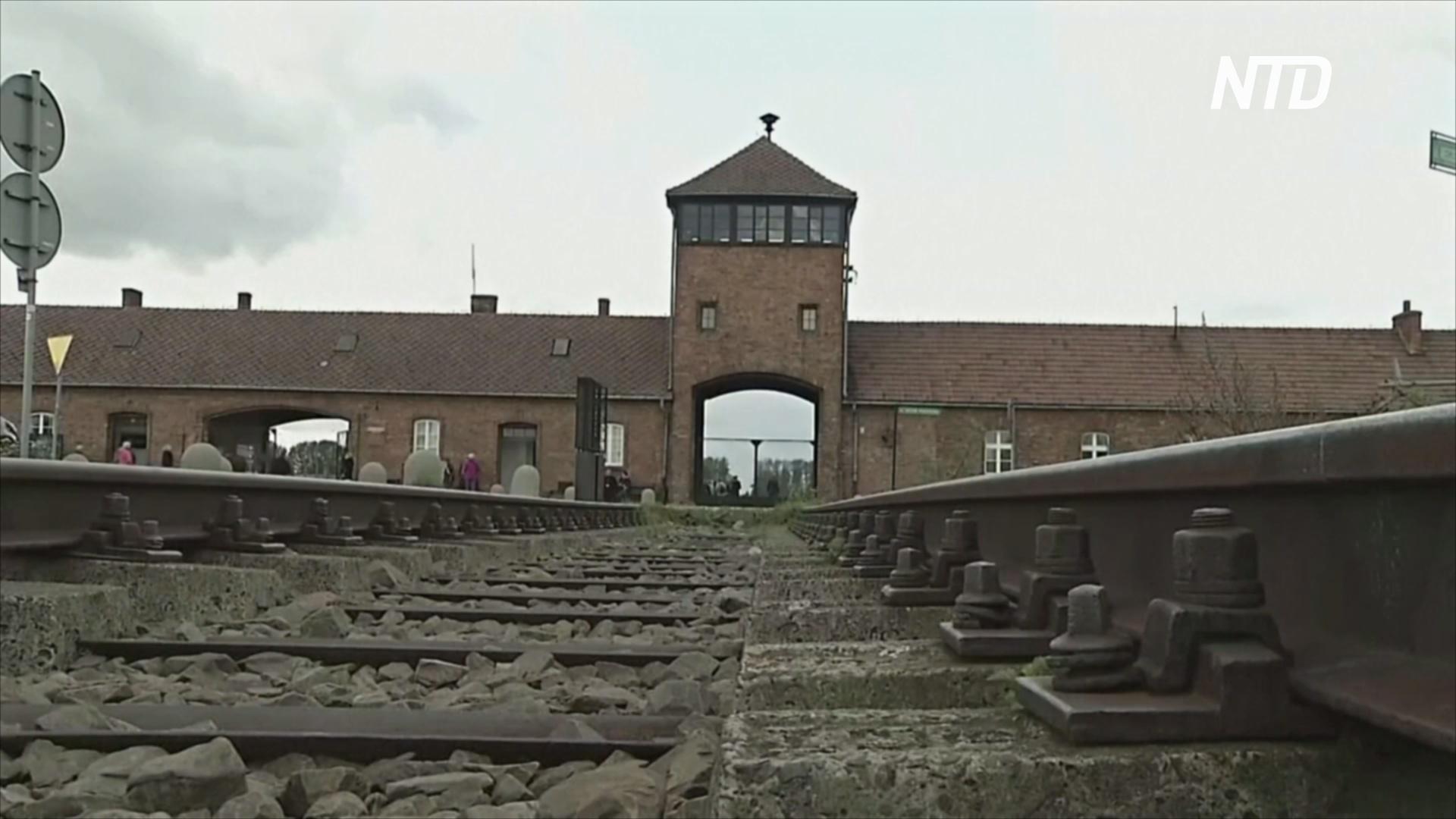 Бывший лагерь Освенцим отреставрируют к 75-летию освобождения