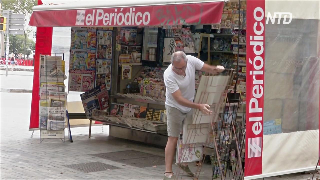 Знаменитые газетные киоски Барселоны постепенно закрываются