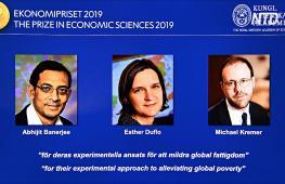 Премию по экономике памяти Нобеля вручат за искоренение бедности