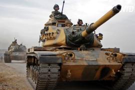 Военная операция против курдов: международное давление на Турцию усиливается