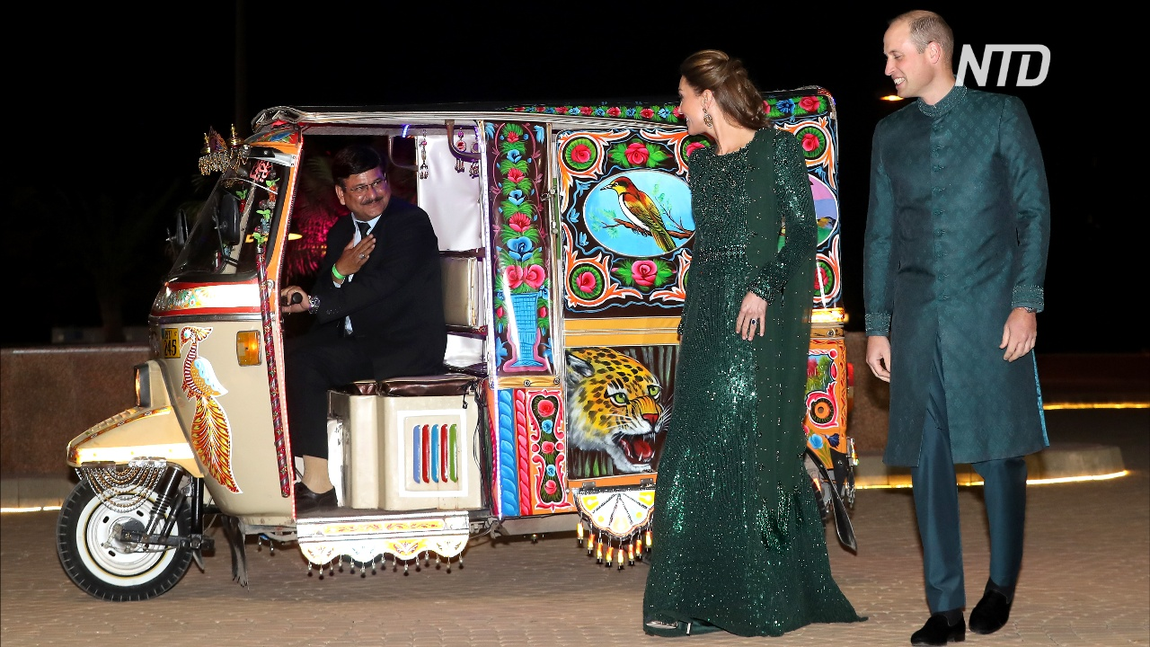 Герцог и герцогиня Кембриджские покатались на моторикше в Пакистане
