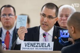 Венесуэлу избрали в Совет по правам человека ООН, несмотря на протест правозащитников