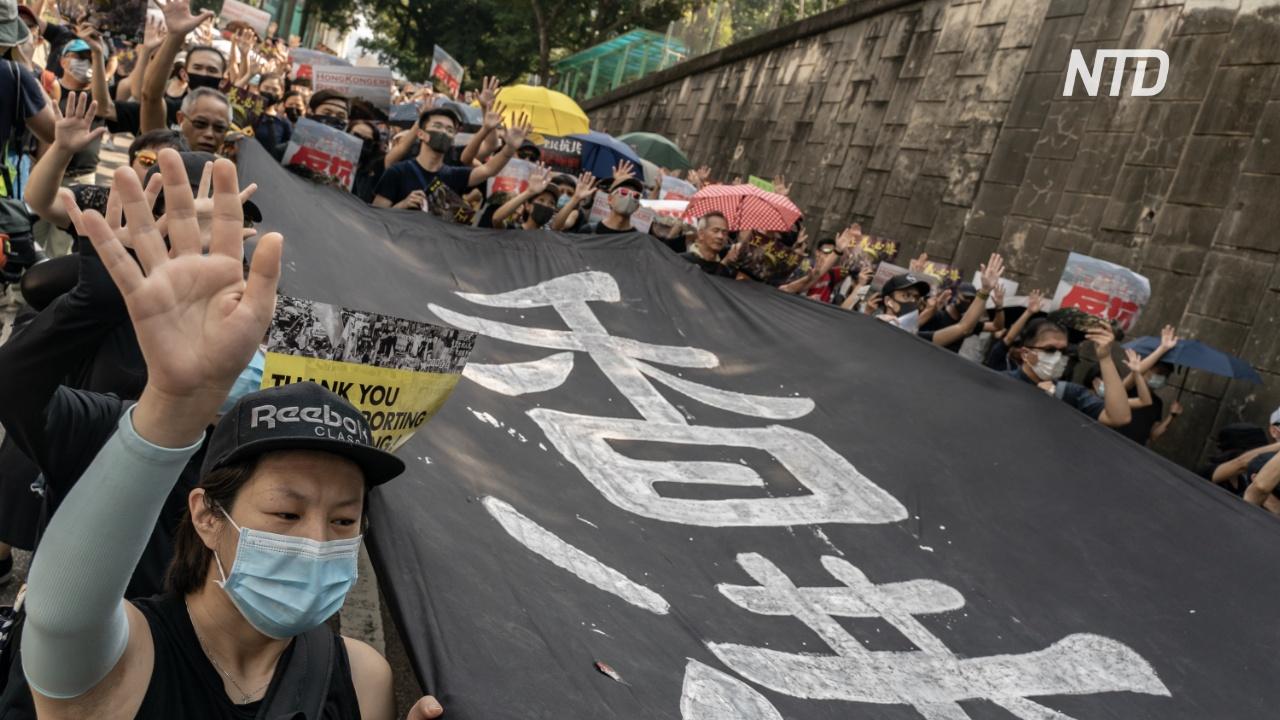 350 тысяч гонконгцев вышли на марш несмотря на запрет