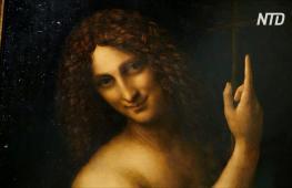 В Лувре представили более 160 работ эпохи да Винчи