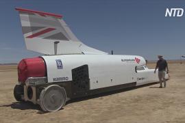 Реактивный болид Bloodhound готовится побить мировой рекорд скорости