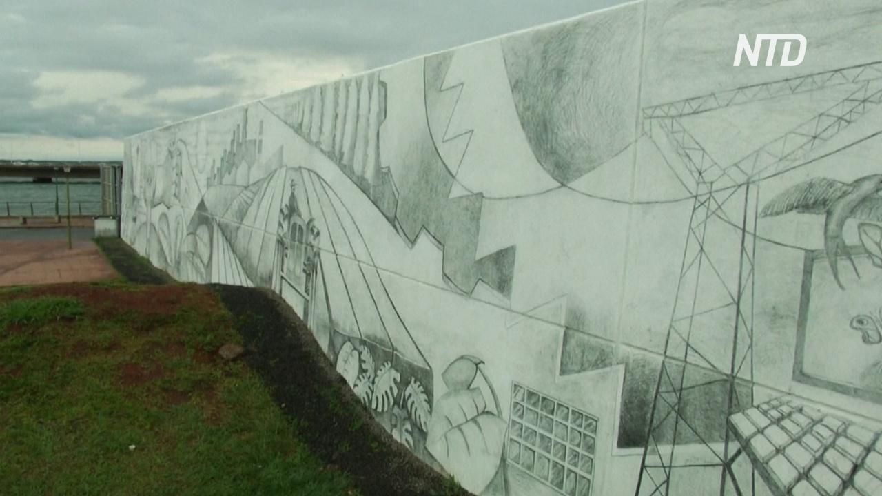 Граффити карандашами площадью 160 кв. м – новый рекорд мира