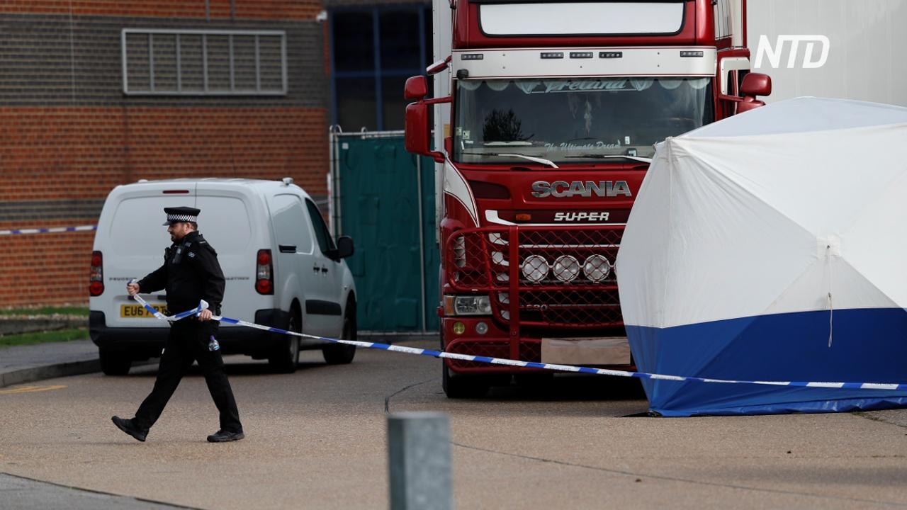 В Великобритании расследуют убийство 39 человек, найденных в фуре