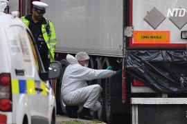 39 погибших в грузовике, найденном в Великобритании, – китайцы