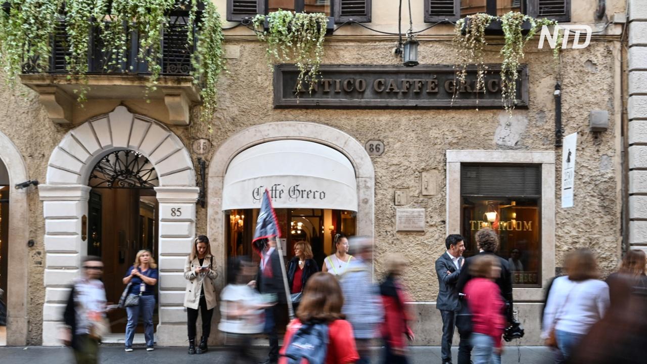 Старейшее кафе в Риме пока избежало «выселения»