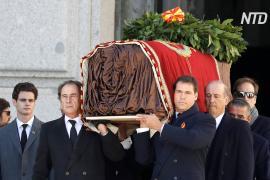 В Испании эксгумировали останки Франсиско Франко