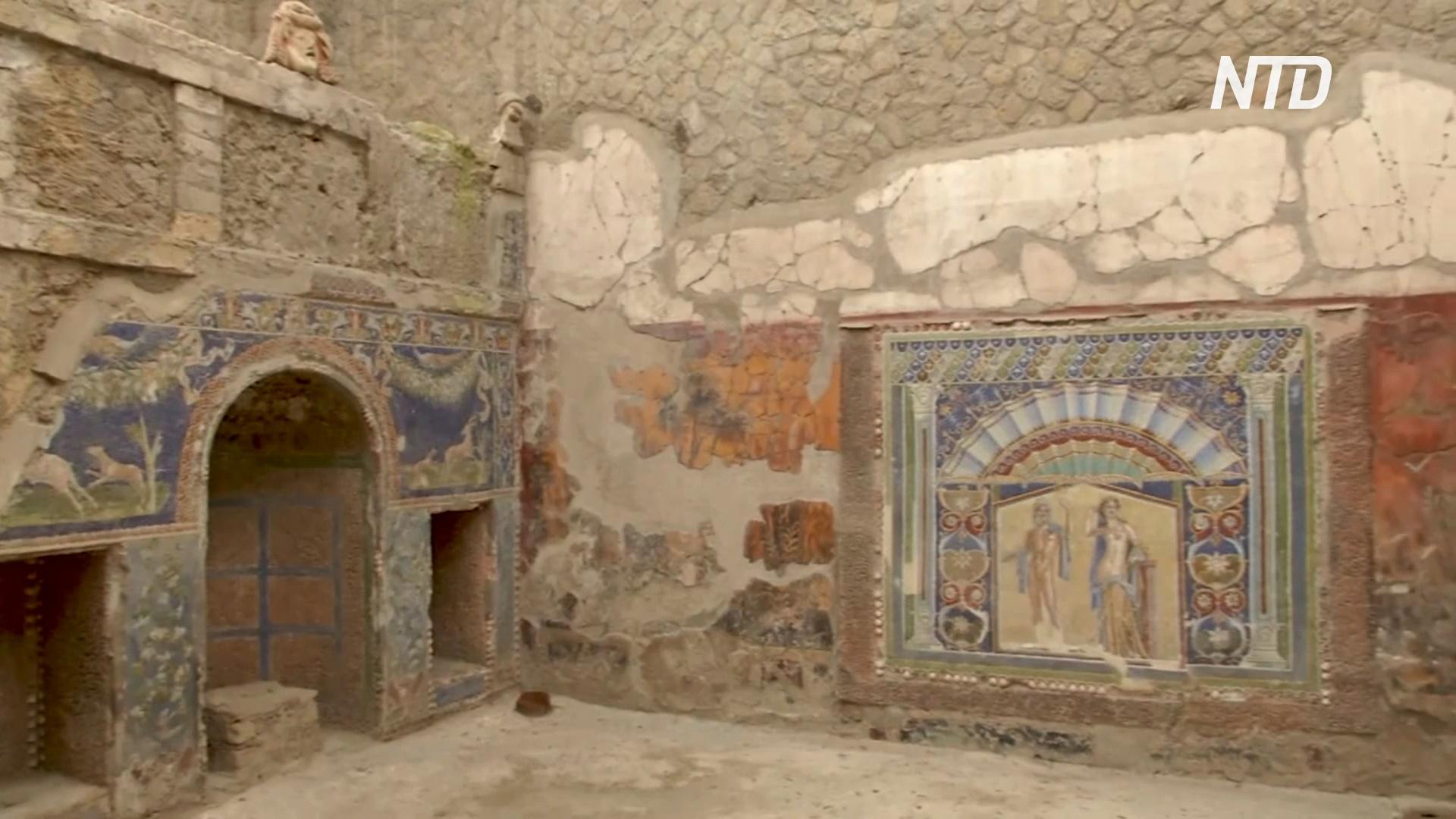 Знаменитый дом в Геркулануме открыли после 30-летней реставрации
