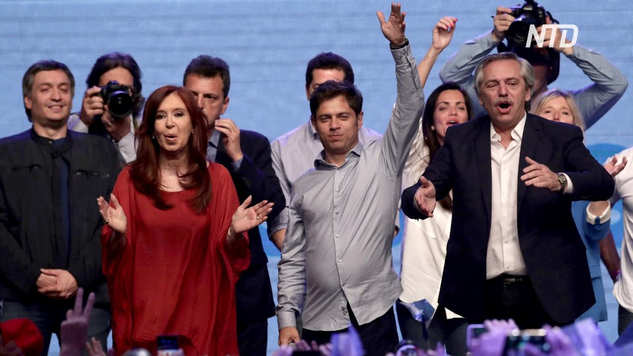 Аргентинская политика дала крен влево