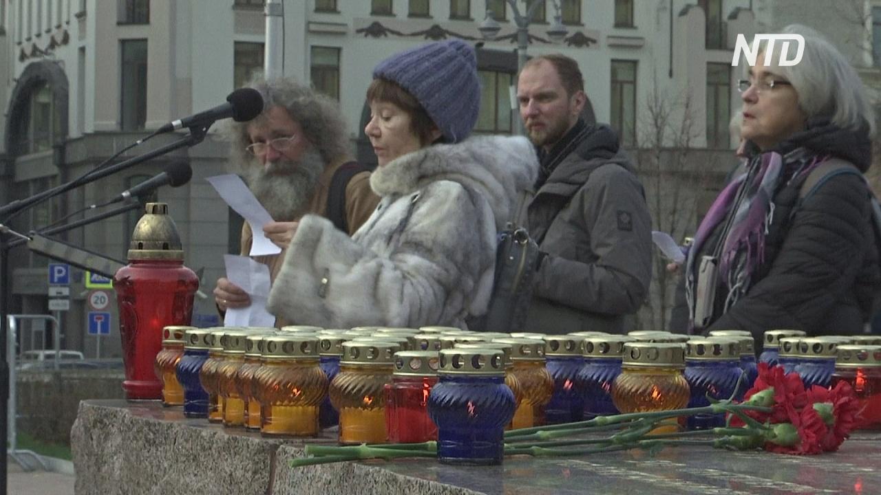 У Соловецкого камня 12 часов зачитывали имена жертв советского террора