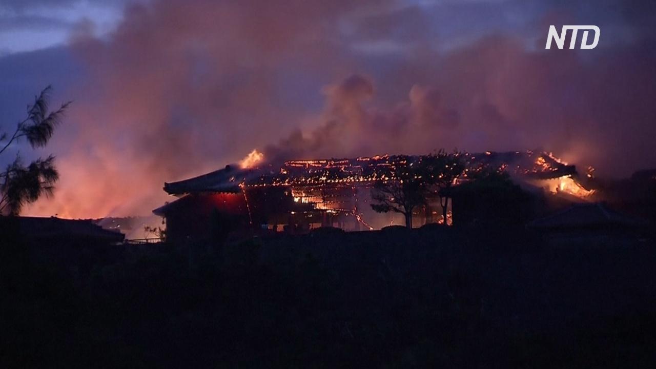 В Японии сгорел старинный замок Сюри