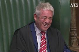 Спикер британского парламента уходит после 10 лет на должности