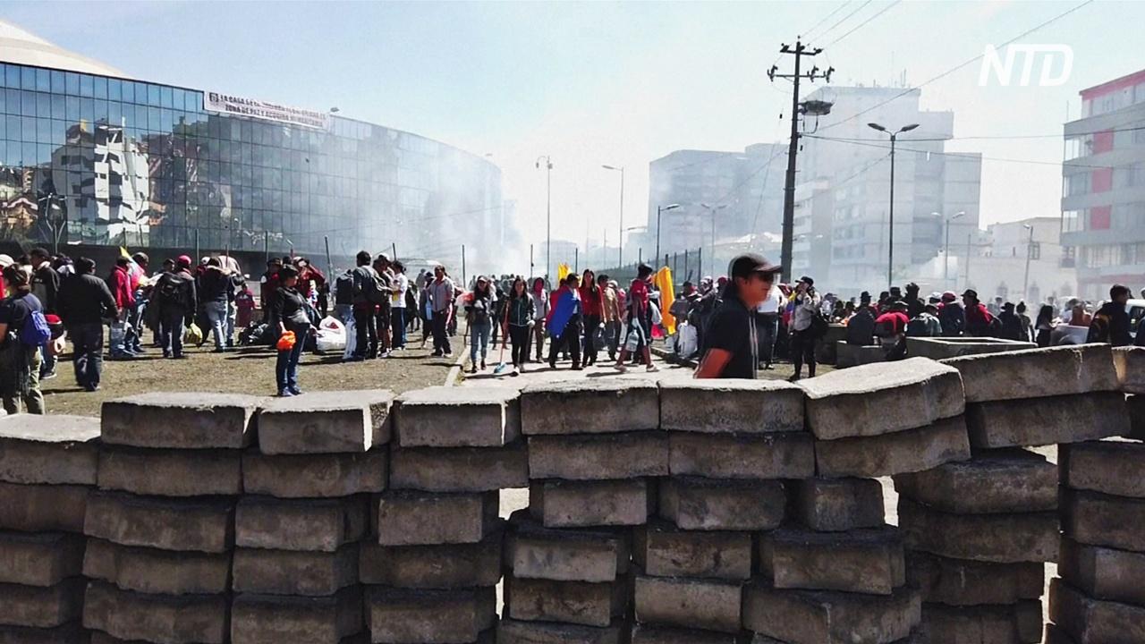 В Эквадоре закончились протесты: топливная реформа отменена