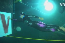 Турчанка побила рекорд Гиннесса, проплыв под водой без ластов 100 метров