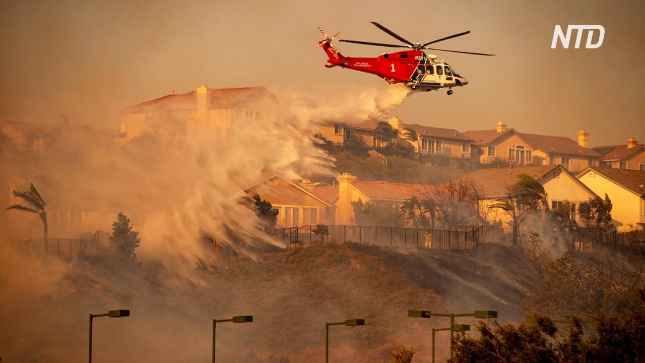 Пожары в Калифорнии: под Лос-Анджелесом горят особняки