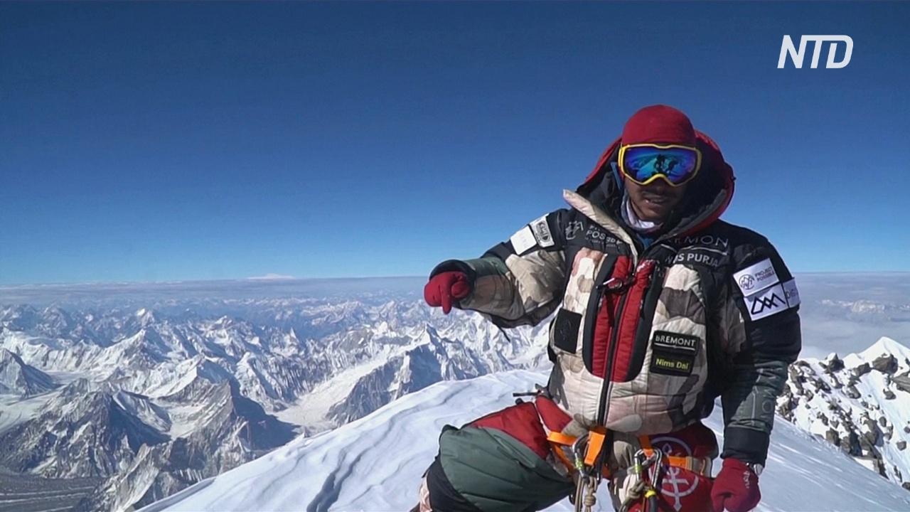 Непальский альпинист побил рекорд, покорив все восьмитысячники за полгода