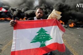 Премьер Ливана подал в отставку, но протесты продолжаются