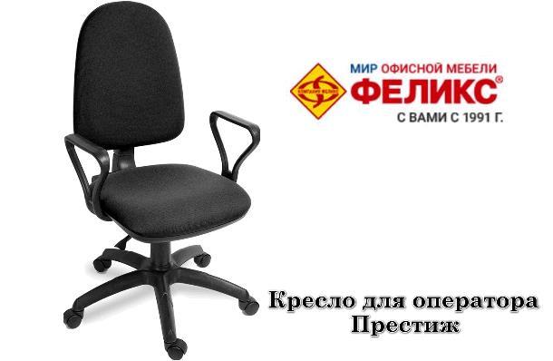 Офисные кресла с поддержкой спины для руководителей и сотрудников
