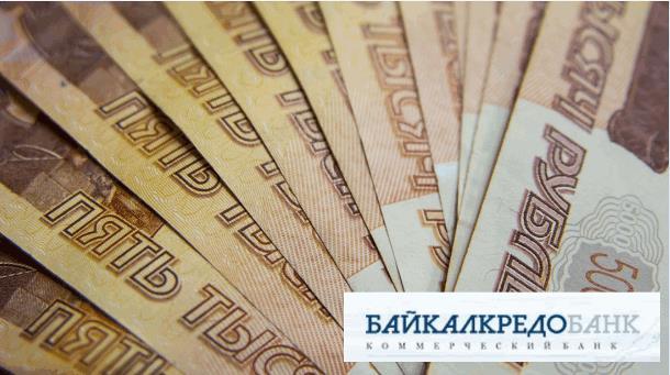 Развиваем бизнес с «Байкалкредобанком»