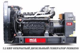 Юг-Энерго – генераторы и электростанции