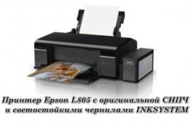 Если нужен принтер, то Вам в магазин VsePrintera