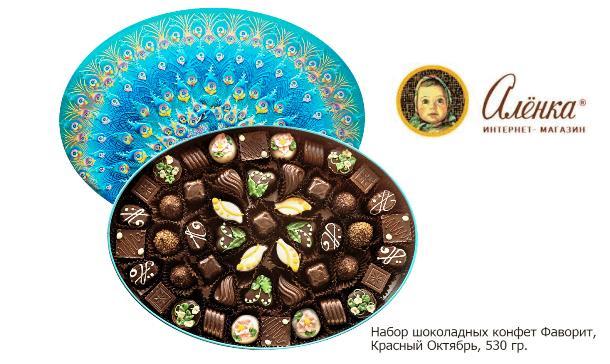 Где купить конфеты ручной работы?